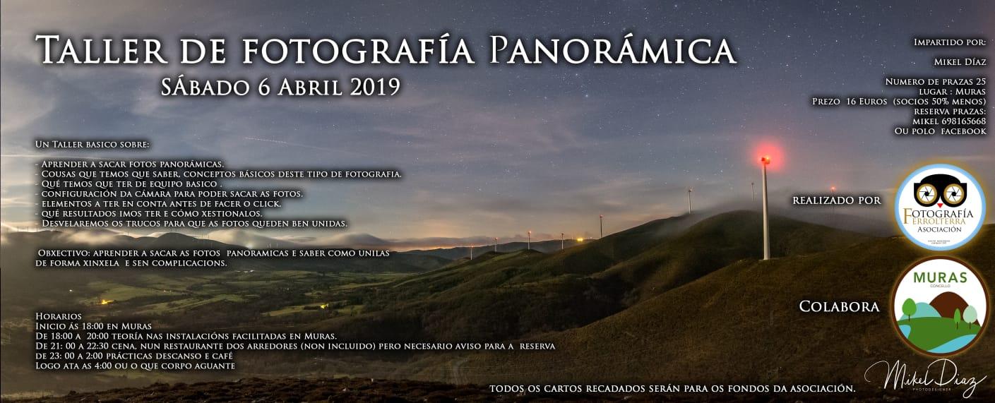 Concello de Muras   Obradoiro fotografía panorámica  