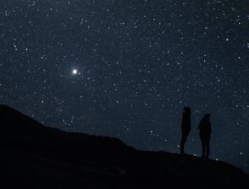 Concello de Muras | Repetimos observación astronómica en familia! |